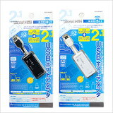 【MOBIBLE】ミヨシ(MCO)SCR-SDH02【10P14Nov13】【あす楽対応】