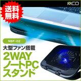 ミヨシ(MCO)モバイルPCスタンドホワイトMST-Y1(W)