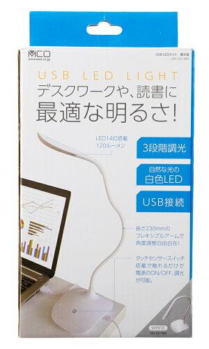 【ポイント10倍/メーカー直販】ミヨシ(MCO)USBLEDライトスタンドタイプUSL-03【10P03Dec16】【あす楽】