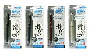 【メーカー直販】ミヨシ(MCO)高耐久タッチペンノック式タイプSTP-15-MOBIBLE【10P03Dec16】