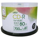 lazos CD-R 80MIN for MUSIC 1-40倍速対応 1回記録用 ホワイトワイド印刷対応 50枚組 スピンドルケース入 L-MCD50P