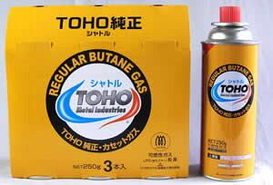 【送料無料】トーホー シャトルカセットボンベ 36本セット BONBE-S3×12P