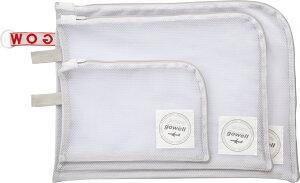 衣類がそのまま洗える 収納ポーチ 3サイズ 3点セット ホワイト GW-0706-044 トレードワークス【旅行用品】【10P03Dec16】