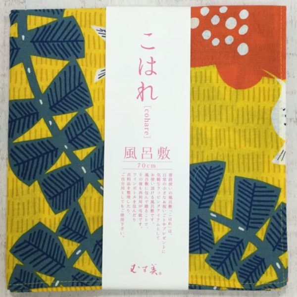 70cm こはれ ハチドリ キイロ 風呂敷(ふろしき)/山田繊維/21414-206【10P03Dec16】