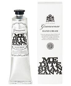 グランセンス ハンドクリーム メディテレーニアン 40g オーガニック いい香り ロクシタン 共に人気