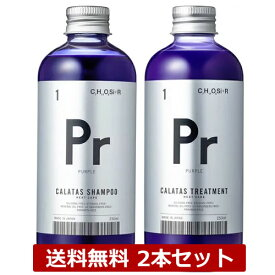 おすすめ 紫 シャンプー
