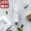 メンズ 化粧水 オールインワン 送料無料 レテン leten フレッシュウォーター 150ml ( 男性化粧品 メンズコスメ スキン…