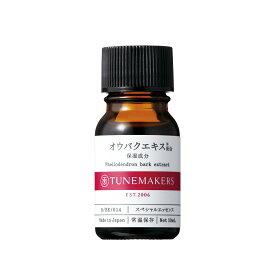 チューンメーカーズ TUNEMAKERS オウバクエキス 10ml 原液 原液化粧品【リニューアル商品】