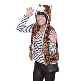 【i Party Time】【ふわもこベスト ひょう】 大人用 コスプレ 着ぐるみ イベント 動物 衣装 ベスト コスプレ衣装 コスチューム 仮装