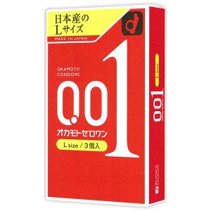 【McosSHOP】【オカモトゼロワン Lサイズ】あす楽 コンドーム オカモトゼロワン 0.01ミリ(3コ入) Lサイズ  こんどーむ 避妊具 女性人気