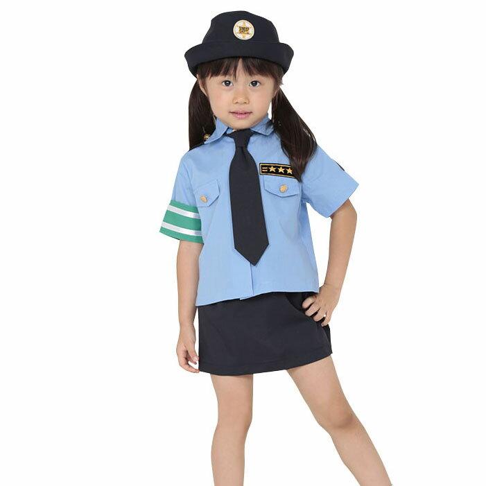 【Mcos】【KIDSモデル 女性警察官】40%OFF あす楽 子供用 制服 ナース 女性警察官 婦警 コスプレ ペアルック コスプレ衣装 コスチューム 仮装