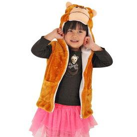 【i Party Time】【ふわもこキッズベスト さる】 父の日 子供用 コスプレ 着ぐるみ イベント 動物 衣装 ベスト コスプレ衣装 コスチューム 仮装