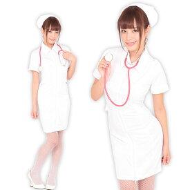 【A&T Collection】【癒しのピュアナース】女医 白衣 看護婦 コスプレ コスチューム 衣装 ハロウィン ナース ナース服