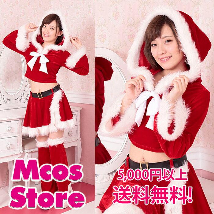 【A&T Collection】【初雪サンタのプレゼント】40%OFF あす楽 コスプレ サンタ セクシー クリスマス サンタクロース レッグウォーマー 衣装 ミニ コスプレ衣装 かわいい コスチューム 仮装 サンタコス 赤 X'mas