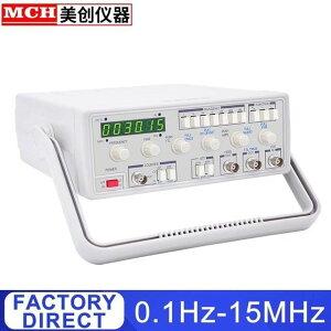 ファンクションジェネレータ 任意波形信号発生器 - US - MFG-3015 15MHz