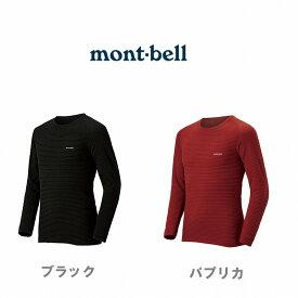 1107581 モンベル スーパーメリノウールEXP. ラウンドネックシャツ Men's 【アンダーウェア】【スノボ】【スキー】05P07Feb16