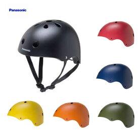 Panasonic 幼児用ヘルメット【自転車】【子供用】【46-52cm】【1歳-6歳】