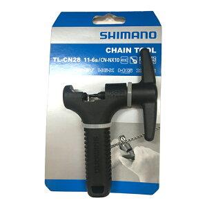 SHIMANO TL−CN28 HG-EV/HG-X/HG/IG/UG用チェーン切り 【自転車用】【チェーンツール】【チェーンカッター】