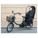自転車 レインカバー Sorayu 後ろ用子供乗せシート専用カバー 【送料無料】【自転車】【リアチャイルドシート】【後用…
