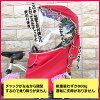 Videos and ♪ easy installation! Velcro mounted bike carrying children for cold weather roof with rain cover, windproof, waterproof, awning! Review please fill in!