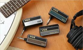【在庫有り・即日出荷!】《VOX amPlug 2 / AP2》VOX ヘッドフォン・アンプ 【アンプラグ / ニュー・モデルは4種類】【 AC30 / Classic Rock / Metal / Bass 】 【KK9N0D18P】【RCP】