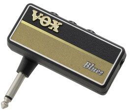 【在庫有り・即日出荷!】《VOX amPlug Blues G2 / AP2-BL》 VOX ヘッドフォン・アンプ 【アンプラグ・ツー / ブルース】 【KK9N0D18P】【RCP】