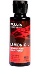 【在庫あり・即納!】★planet waves/D'Addario LEMON OIL CLENER & CONDITIONER レモンオイル(PW-LMN) 【KK9N0D18P】【RCP】