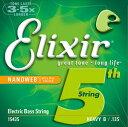 【ネコポス可能!1セットまで】●エリクサーElixir ベース・バラ弦 5弦-135- Heavy (#15435) 【RCP】