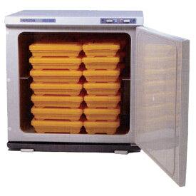 HB-40NR 食品温蔵庫 ※6 【送料無料】 ホリズォン ホットボックス お弁当箱 24〜28個入れ 棚板有りタイプ ホリゾン 【KK9N0D18P】【RCP】