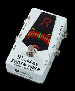 """【在庫あり・即日出荷】Providence SYSTEM TUNER STV-1JB WHT (TOTAL ROUTING SYSTEM with TUNER) ジャンクションボックス・チューナー""""ホワイト"""""""