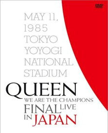QUEEN / WE ARE THE CHAMPIONS FINAL LIVE IN JAPAN 【初回限定盤】DVD