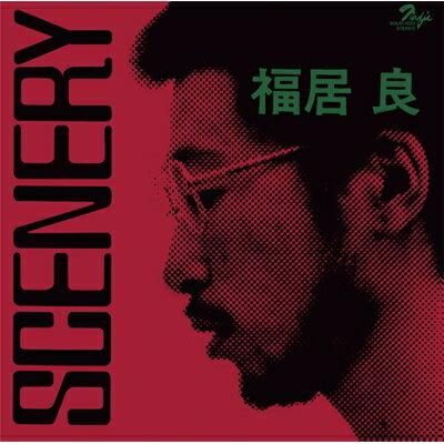 福居良 / Scenery LP【KK9N0D18P】