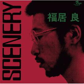 福居良 / Scenery(5thプレス) LP【KK9N0D18P】