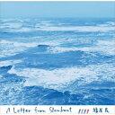 3/15発売予定 福居良 / A Letter from Slowboat LP【KK9N0D18P】