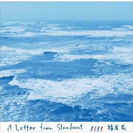 福居良 / A Letter from Slowboat 3rdプレス LP【KK9N0D18P】