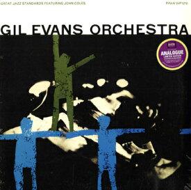 ギル・エヴァンス GIL EVANS ORCHESTRA / GREAT JAZZ STANDARDS LP【KK9N0D18P】