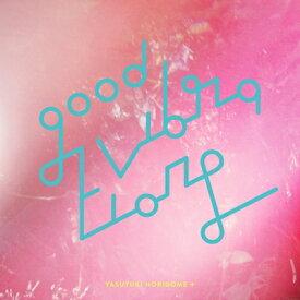堀込泰行 / GOOD VIBRATIONS 2 【800枚限定】 アナログレコード LP【KK9N0D18P】