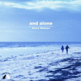 9/9発売予定 松尾明 / and alone アナログレコード LP【KK9N0D18P】