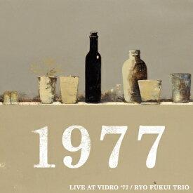 福居良 / ライブ・アット・びーどろ'77 LIVE AT VIDRO'772枚組 アナログ レコード LP【KK9N0D18P】