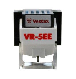 【在庫あり/即出荷】VESTAX VR-5E ベスタックス カートリッジ【RCP】