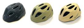 お子様用 自転車ヘルメット HELLYHELLYキッズヘルメット SG規格/ソフトシェル/アースカラー