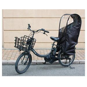 自転車 レインカバー Sorayu 後ろ用子供乗せシート専用カバー 【送料無料】【自転車】【リアチャイルドシート】【後用】【雨】【防寒】【子ども】【re-002】【子供】【子ども】【赤ちゃん】