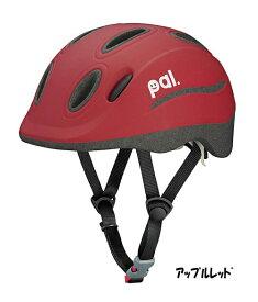 自転車用 ヘルメット OGK KABUTO PAL/パル【自転車】【子供用】: