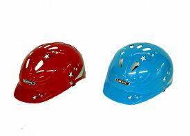 自転車用 ヘルメット OGK KABUTO MILPOP-8【自転車】【子供用】: