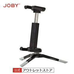 GripTightMicroStand(Blk/Gr)JB01255-BWW