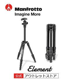 Elementトラベル三脚 スモール ブラック MKELES5BK-BH [マンフロット アウトレット 一眼レフ用 コンパクト ビデオカメラ カメラ]