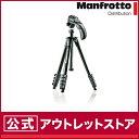 COMPACT三脚フォト-ムービーキット ブラック MKC3-H01