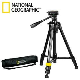 ナショナルジオグラフィック 3ウェイ雲台付き三脚 NGPH001 [アウトレット National Geographic 小型軽量 マンフロットアウトレットストア公式]