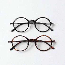 丸メガネ ラウンドタイプ 伊達メガネ (ケース付き) | レディース ユニセックス メンズ だてめがね 黒縁眼鏡