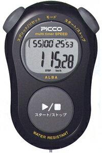 セイコー・ストップウォッチSEIKO PICCO(ピコ)マルチタイマーADMF001